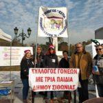 Estia triteknon thessalonikis - social plate